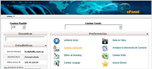 Administración de Servidores - Cpanel